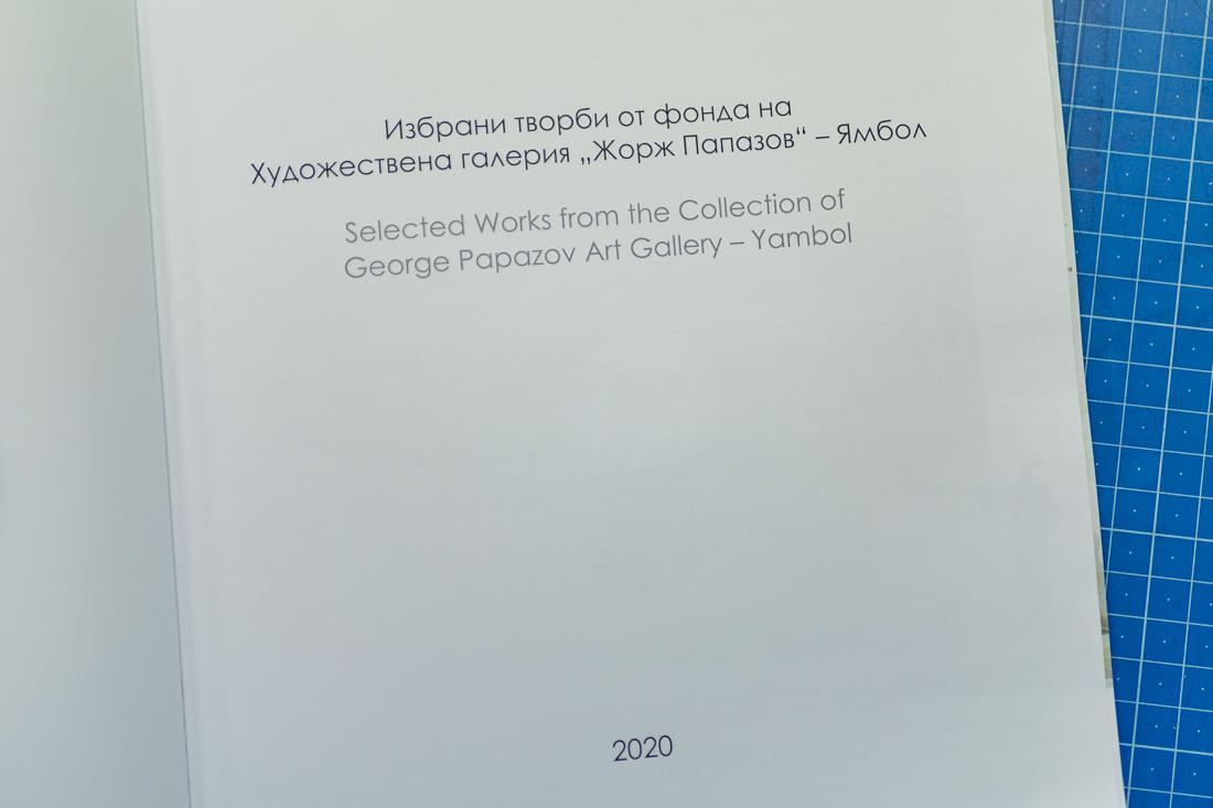 Репродукции на художествени произведения